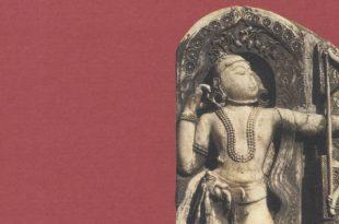 Ananda K. Coomaraswamy - La tenebra divina. Saggi di metafisica